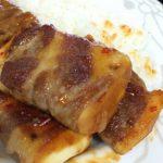 アジアン高野豆腐豚肉巻き