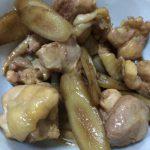 鶏肉とごぼうのビール煮