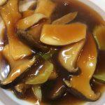 アワビ風エリンギのオイスター煮