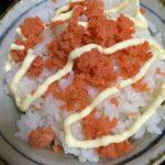 鮭マヨネーズご飯