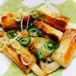 えのき竹輪のマヨネーズ焼き