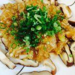 椎茸ステーキの薬味オイスターソース