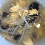 もやしと卵の中華スープ