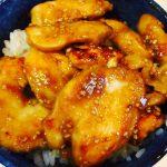 鶏のごま照り焼き丼