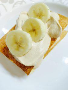 コーヒー風味のバナナミルフィーユ
