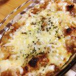 お餅の照り焼きチーズマヨグラタン