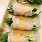 水菜の豚肉アジアンロール