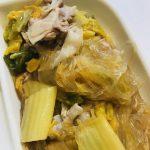 豚肉と白菜のはるさめ煮