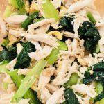 小松菜とささみと胡麻マヨラーポンサラダ