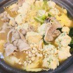 こくうま味噌鍋