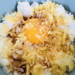天丼風卵かけご飯