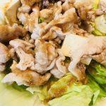 豚しゃぶとレタスのサラダ