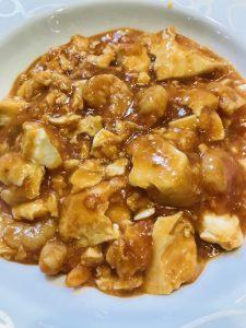 海老チリ豆腐